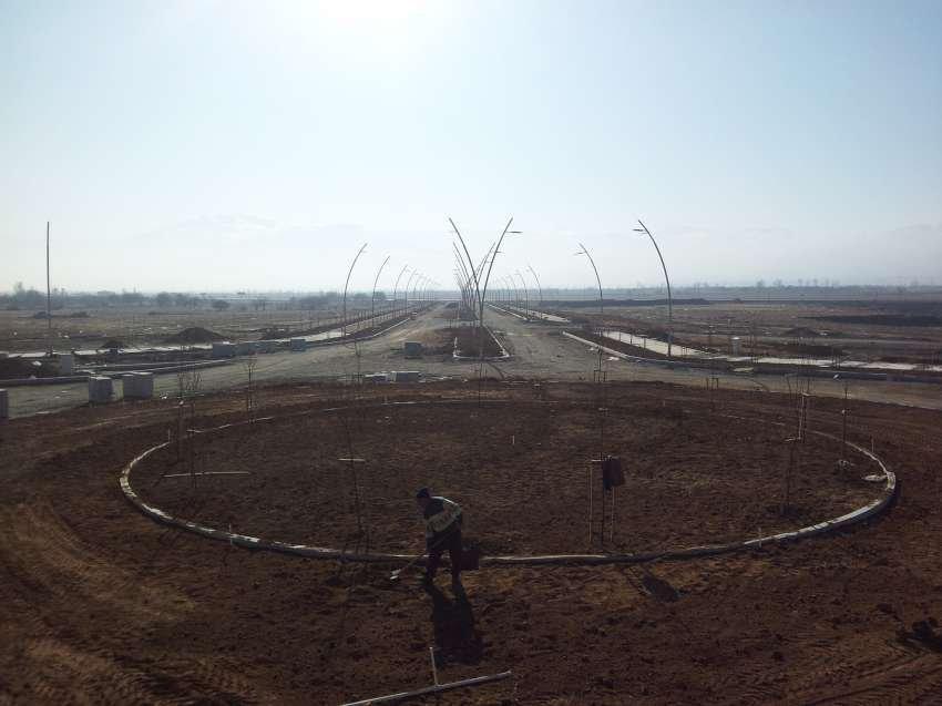 Erzincan Üni.Yalnızbağ Yerleşkesi  Çevre Düzenlemesi Ve Yürüyüş Yolları Yapım İşi